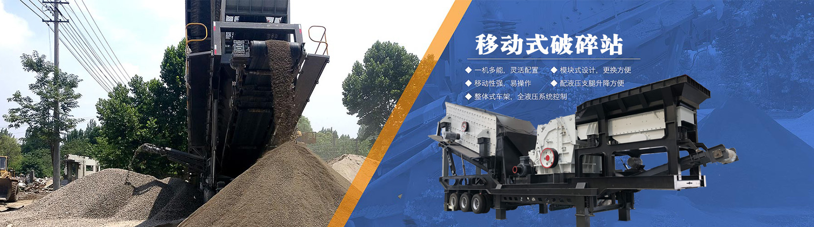 河卵石制砂生产,石英石制砂生产线,鹅卵石制砂生产线,