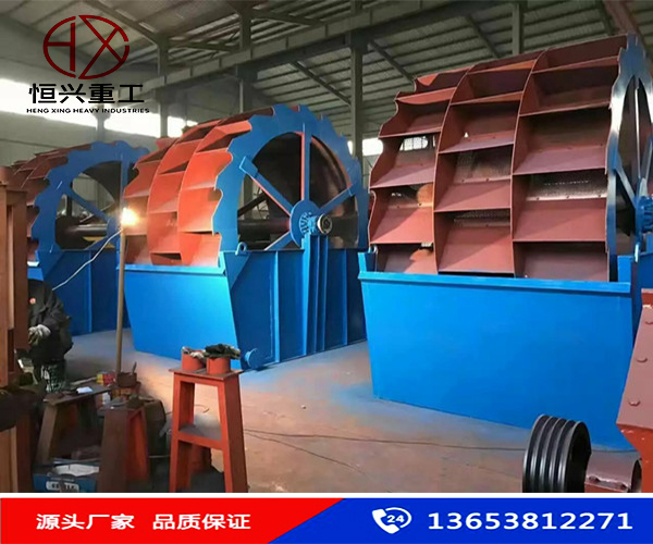 三轮式洗砂机设备,轮式洗砂机生产厂家,轮斗式洗砂机哪家好