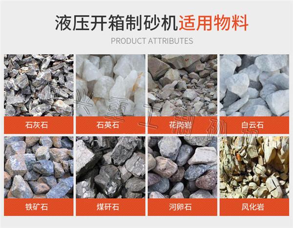 鹅卵石新利官网登录都适用于哪些石头