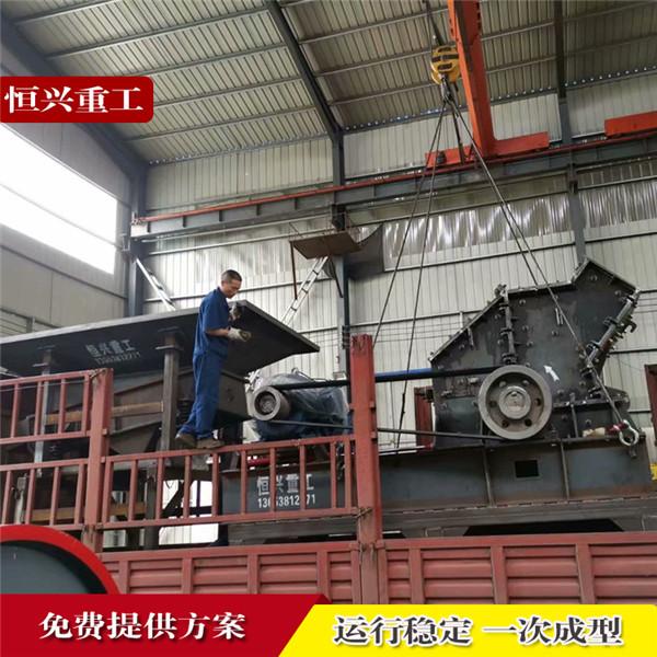 时产100吨鹅卵石新利官网登录生产线发货安徽