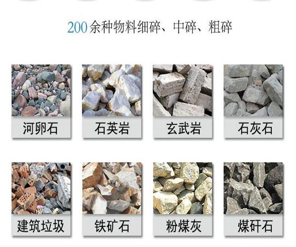 液压开箱式移动新利官网登录可以把200多种石头打成沙子一次成型
