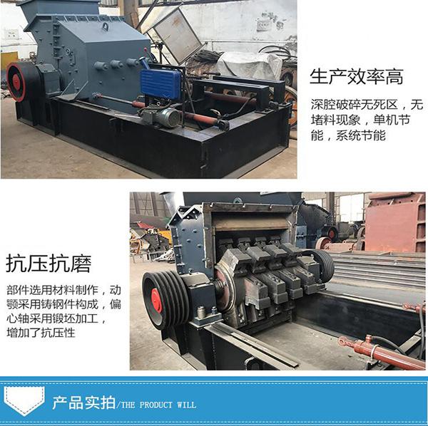 液压开箱制砂机多少qian一台